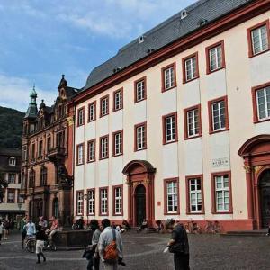 2015年GW フランス・ドイツの旅 ㊴ハイデルベルク大学