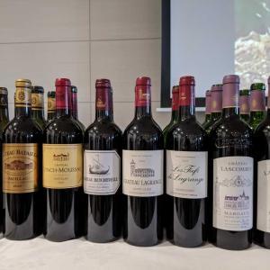 2020年ボルドーワイン試飲会・・・ちょっと長め・・・