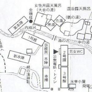 2021年GW 東北の旅(3泊4日)⑬乳頭温泉郷 ~その1~