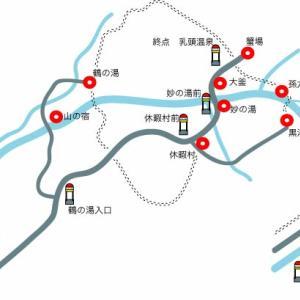 2021年GW 東北の旅(3泊4日)⑮乳頭温泉郷 ~その3~
