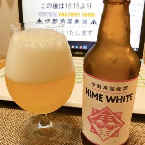 HIME WHITE(ヒメホワイト)