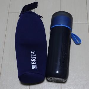 ブリタの直飲み水筒が便利。