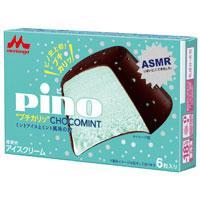 PINOのチョコミントにハマってるの!