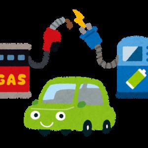 【納得】電気自動車(ev)が絶対に内燃機関を駆逐できない理由 ←