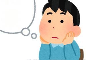 中田敦彦に対するマジで正直なイメージ