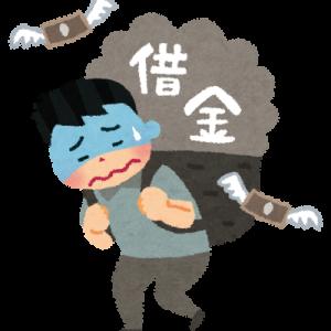 【悲報】麻生太郎(80)、正論「後世の借金をさらに増やすのか?絶対に給付金はやらん」