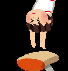 【速報】体操白井きゅん、引退