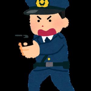 【!?】こち亀の大原部長(55)よりコナンの佐藤刑事(28)の方が役職が上という事実……