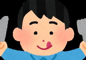 TOKIO長瀬智也「食わず嫌い出演か‥メニューはこれでええやろ!!」