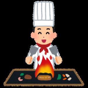 【あっ…】料理人「5年前まで肉焼くとき最初に強火で両面焼けば肉汁閉じ込められる思ってた」←これ…