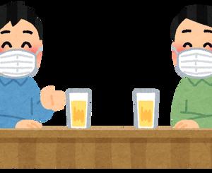 鶴瓶、中居正広、出川哲朗が感染対策万全の店でお忍び会食