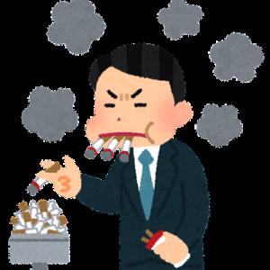 【悲報】ワイ、タバコを吸い過ぎて肺がぶっ壊れる…