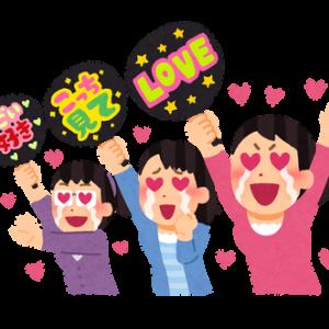 【悲報】SMAP解散、TOKIO解散、V6解散、嵐解散、KAT-TUN自然消滅、NEWS自然消滅、関ジャニ自然消滅一歩手前