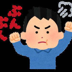 【悲報】吉野家のねぎだく、+118円に値上げwwwwwww
