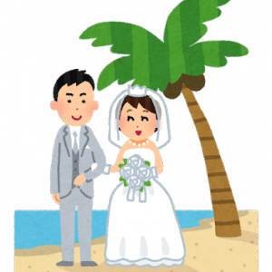 コロナで結婚式中止にしたワイ 無駄な費用がかからずニンマリ