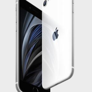 【iPhoneユーザー注意】修理店「iOS13.6へアップデートするとリンゴループと言う症状になり復旧も不可能になる可能性」