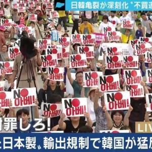 韓国・元国会議長「日本と和解する姿勢を持とう、理解する姿勢も必要」韓国人発狂して炎上「許す前に日本の謝罪が先じゃない?」「日本を許すな」