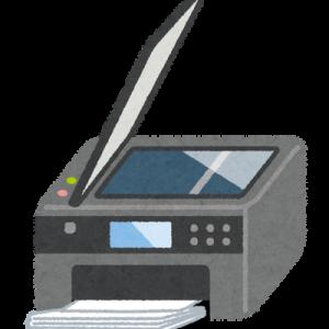 河野太郎「つぎはファックスと書面もやめまーすw」
