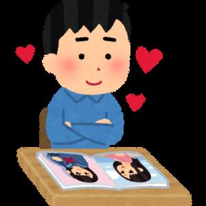 米津玄師が好きな女のタイプ「広瀬すず」「池田エライザ」「吉岡里帆」←これwwwww