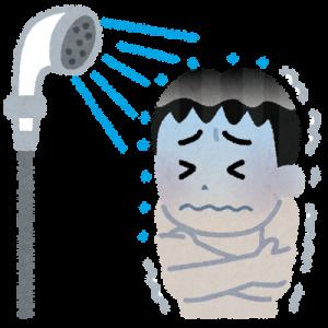 ガス止まってるから毎日水シャワー浴びてる(18日目)