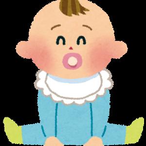 【悲報】日本人、ガチで子供を生まない。妊娠届がさらに11%減少へ……