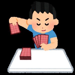 「デッキからカードを2枚ドローします」← 強すぎて禁止カードに