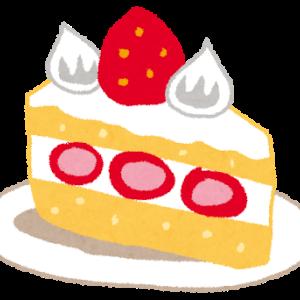 【画像】博多阪急さん、血迷ってとんでもケーキを販売してしまうwwwwwwwww