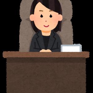 【悲報】大塚家具の久美子社長、退任wwwww