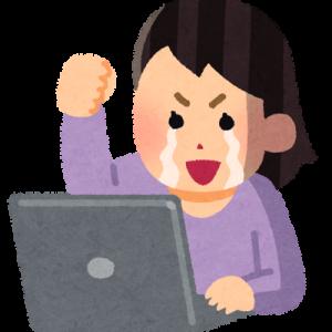 【は?】KDDI、ソフトバンク「ほらほら新プランだよ!使えるギガ増えてるし実質値引きだよ!」←ここここれ