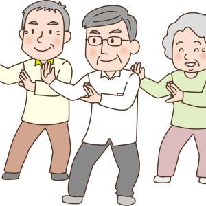 『太極拳のリラックス効果について』の研究参加者・募集中!