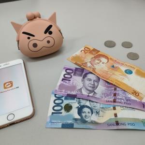 【フィリピン生活】フィリピン駐在員 家計簿はじめました!~マネーフォワードME~
