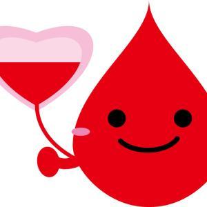 【5,000円得する】献血はやるべき!【メリットだらけで全て無料】