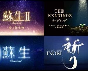 白鳥哲監督の長編映画全7作品がWeb公開!