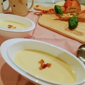 旨味抜群コーンスープの作り方!🐭シェフの簡単レシピ