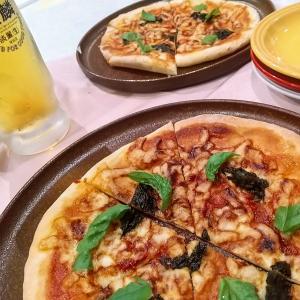 🐭お家で簡単!ナポリピザ(マルゲリータ)の作り方・レシピ🐭