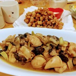 🐭ヘルシー!鶏ささみと椎茸のこうじ味噌炒めの簡単作り方・レシピ