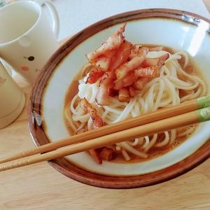 🐭シェフが作る!絶品TKU(たまごかけうどん)の簡単作り方・レシピ