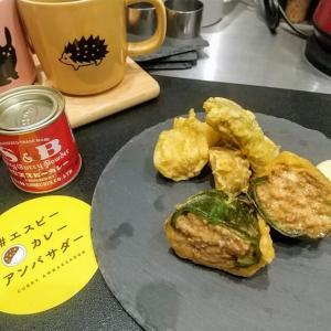 カレー風味のピーマンの肉詰め天ぷらの作り方。🐭シェフの簡単レシピ