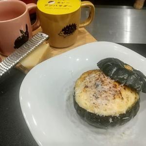 ぼっちゃんかぼちゃのハンバーググラタンの作り方!🐭シェフの簡単レシピ