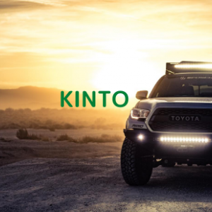 【KINTO】向いてる向いてない人、中途解約とメリット・デメリット