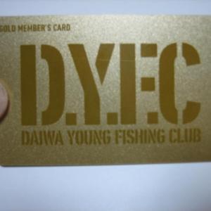 ダイワ ヤングフィッシングクラブ 入会しました