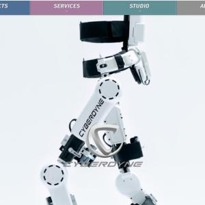 【医療用ロボットスーツHAL】7779 CYBERDYNE