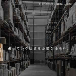 【価格検索・流通最適化】 3674 オークファン
