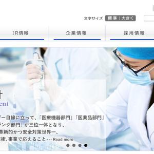 【ディスポーザブル医療器具】 8086 ニプロ
