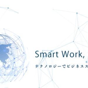 【コミュニケーションツール・AI解析】 4476 AI CROSS
