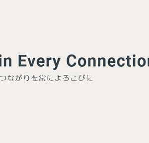 【アプリサポート・ネット、SNS監視】 7093 アディッシュ