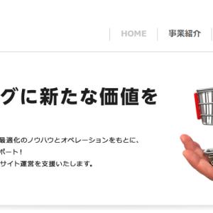 【ネット通販リコメン堂】3195 ジェネレーションパス