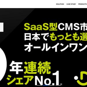【Webサイト管理システム】 4444 インフォネット
