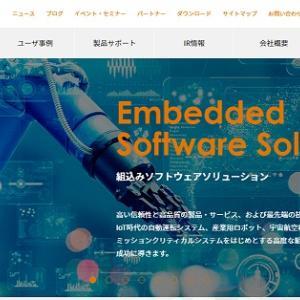 【組み込みOSの開発販売】 4420 イーソル