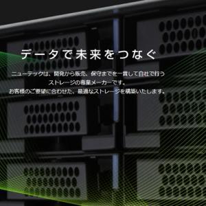 【ストレージ製造・販売】 6734 ニューテック